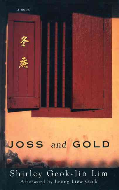 Joss and Gold By Lim, Shirley Geok-Lin